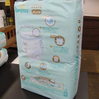 未開封 パンパース Mサイズ パンツタイプ 64枚入り ベビー ベビーケア オムツ P&G 乳幼児用紙おむつ - 子供用品