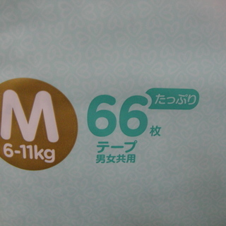 未開封 パンパース Mサイズ テープタイプ 66枚入り ベビー ベビーケア オムツ P&G 乳幼児用紙おむつ - 札幌市