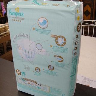 未開封 パンパース Mサイズ テープタイプ 66枚入り ベビー ベビーケア オムツ P&G 乳幼児用紙おむつ - 子供用品