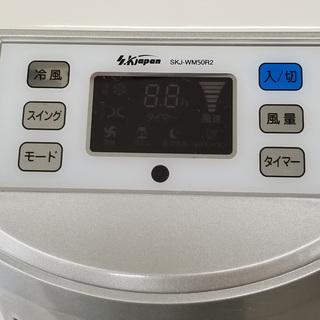 エスケイジャパン SKJ-WM50R2 冷風扇 リモコン付 2017年製 動作OK 空調家電【札幌市内配送可能】 − 北海道