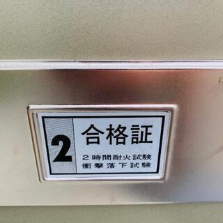 耐火金庫◆小型金庫◆配送設置可能!! - 売ります・あげます