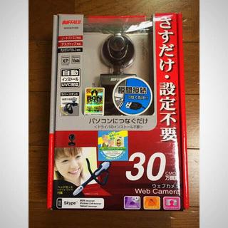 ウェブカメラ+ヘッドセット(イヤホンマイク)一式