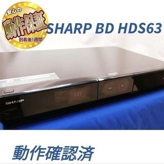 SHARP BD-HDS63