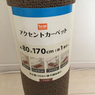 未使用 アクセントカーペット ホーマック - 札幌市