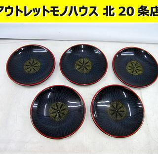 美品 喜八 面取皿 青毛彫 漆器 茶道具 5枚セット 共箱…
