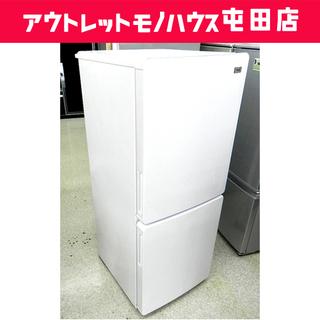 Haier 2017年製 2ドア冷蔵庫 148L JR-NF14...