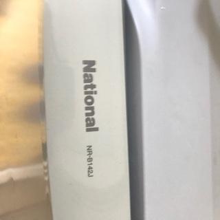 2007年製 National冷蔵庫 無料