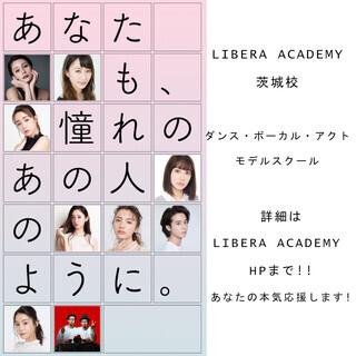 体験&入会金offキャンペーン!! ダレノガレ明美、藤井サチ等の...