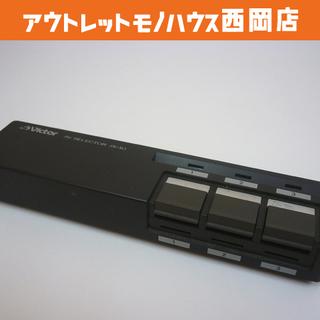 AVセレクター Victor JX-10 ビクター 3系統…