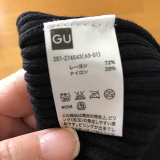 GU  リブVネックセーター