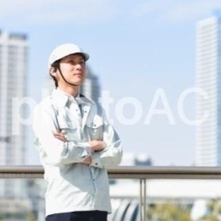 アスベスト除去スタッフ 日給15000円〜/週払い可 未経験者3...