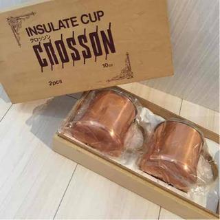 【決まりました!】クロッソン 純銅製マグカップペア 2pcs 長...