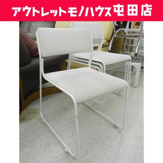 SEIARROWS/セイアローズ オフィスチェア 一人掛け椅子 ...