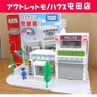 トミカ 警察署 トミカタウン 箱あり TAKARA TOMY 警...