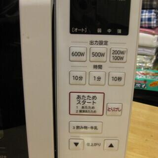 電子レンジ 日立 HMR-FT183 ホワイト ほぼ新品 - 家電