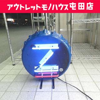 ZIMA ジーマ ネオン管 電飾 看板 業務用 店舗用品 バー ...