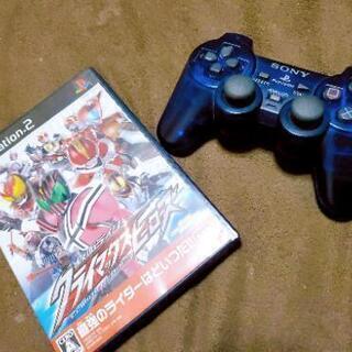 仮面ライダークライマックスヒーローズ(PS2の操作リモコン)