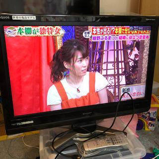 【ネット決済】超美品☆SHARP☆AQUOS☆32V型液晶テレビ...