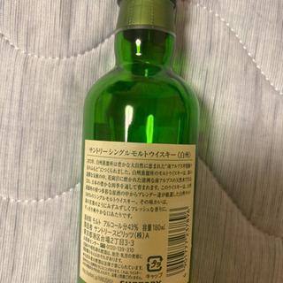 ★白州 空き瓶 180ml  7本★ - その他