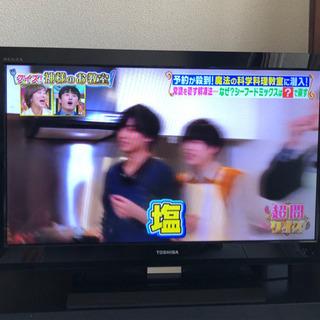 REGZA 32A2 テレビ 2011年製