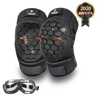 アウトドアスポーツ膝保護具 ヒザプロテクター 調整可能なストラッ...