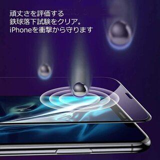 【新品・未使用】iPhone 11 / iPhone XRガラスフィルム② 1枚 - 千代田区