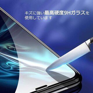 【新品・未使用】iPhone 11 / iPhone XRガラスフィルム② 1枚 - 生活雑貨