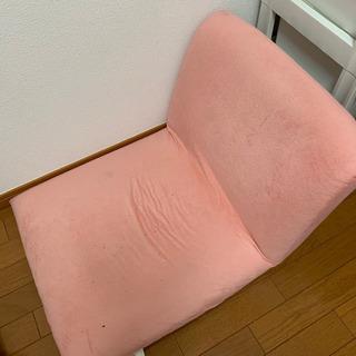 180度リクライニング座椅子 ピンク