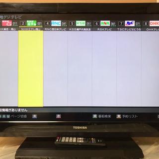TOSHIBA【東芝 32型液晶ハイビジョンテレビ】32R…