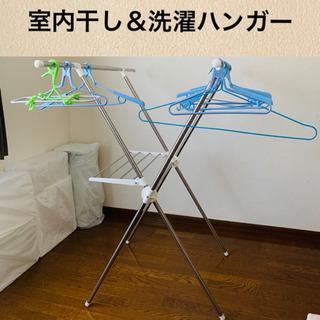 室内干し ランドリースタンド 物干しスタンド 洗濯物干し 洗濯ハンガー 物干しハンガーの画像