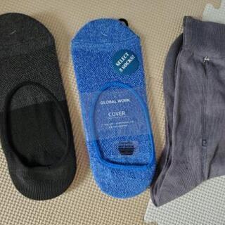 メンズ靴下 25センチ3足セット