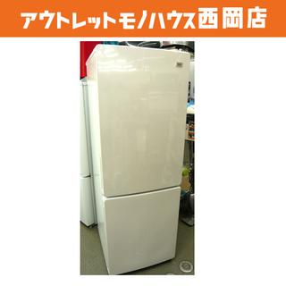 西岡店 冷蔵庫 173L 2ドア 2018年製 ハイアール JR...