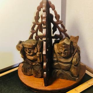 恵比寿、大黒‼︎  木刻台付画像で、、、