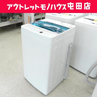 洗濯機 4.5㎏ 2016年製 ハイアール/Haier 全…