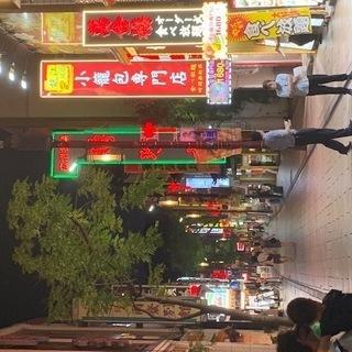 【募集中】元町中華街の講師のお宅で習う英会話