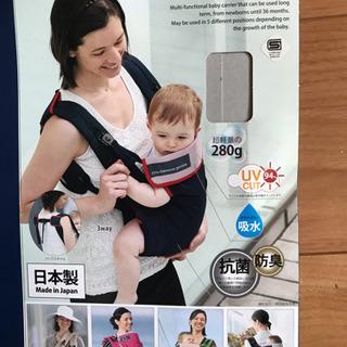 抱っこ紐 0ケ月〜3歳まで使えて 5way使用