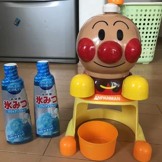 アンパンマンかき氷器 シロップ付