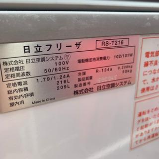 冷凍庫 216リットル 中古 古いけどバッチリ冷えます - 家電