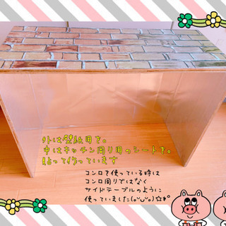 【緊急値引*引越処分】コンパネの板(DIY)