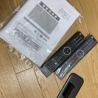65インチ 4K対応液晶テレビ WIS  ジャンク品 - 家電
