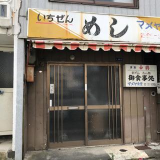 紀伊田辺駅前店舗