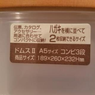 小物収納ケース3段×9個。お値下げしました。 − 東京都