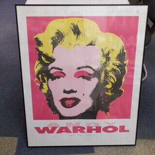 <商談中>アートポスター「マリリンモンロー」フレーム付。