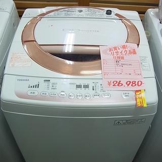 26980円の品を2割引で展示販売中! 東芝 TOSHIBA 7...