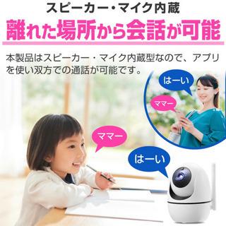 【大人気】激安!コンパクト見守りカメラ - 売ります・あげます