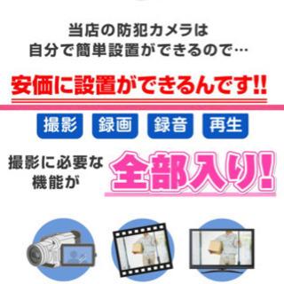 【大人気】激安!コンパクト見守りカメラ − 東京都