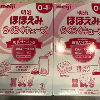 【ミルク】明治ほほえみ らくらくキューブ 48袋