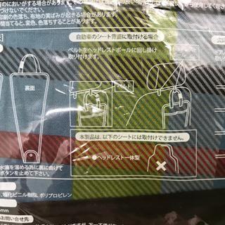【新品】車内用レインケース - 大阪市