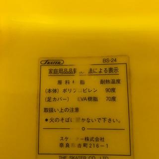 ポケモンバスチェア - 子供用品
