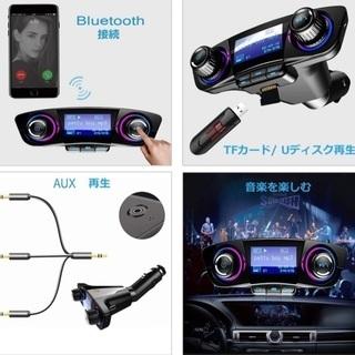 車内用 Bluetooth - 大阪市